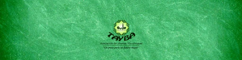Comunidad Islámica Tayba Logo Featured