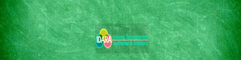 IDARA Logo Featured