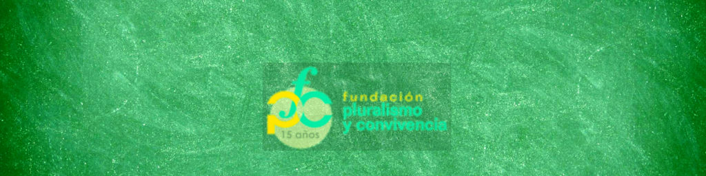 Pluralism and Coexistence Foundation Logo Featured